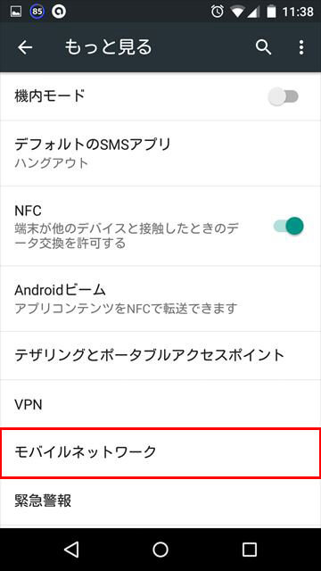 dmm_mobile05