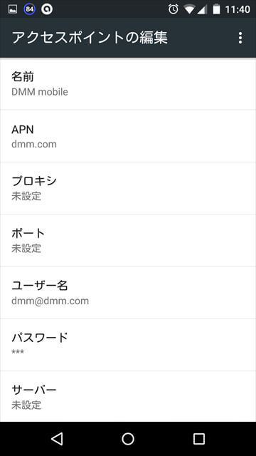 dmm_mobile08