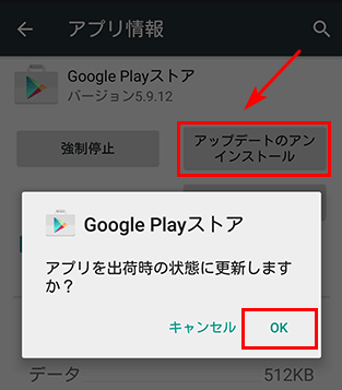 google-play-coupon-03