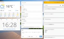 Chromeのスタートページをカスタマイズできる『iChrome』が便利!