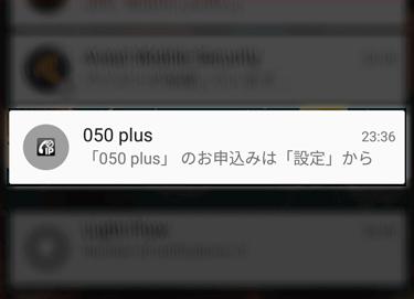 050plus-kaiyaku-01