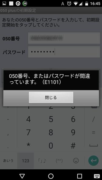 050plus-kaiyaku-03
