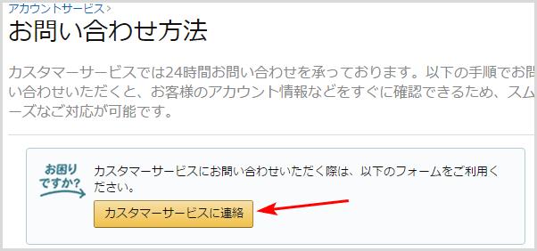 amazon-app04