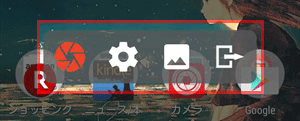 az_screen01