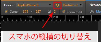 developer-tool-03