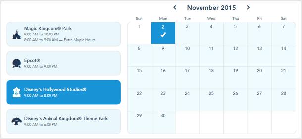 ディズニーで事前にファストパスを3つ予約できるFastPass+の方法