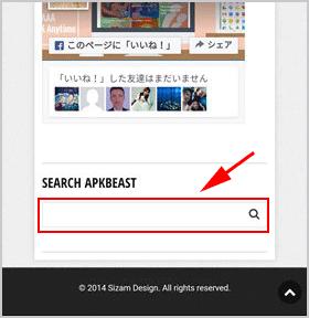 海外アプリの検索