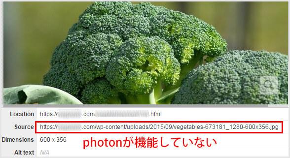 photon-ssl01