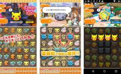 ポケモンのパズルアプリ『ポケとる』は暇つぶしに効果抜群だ!