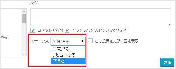 wp-shitagaki02