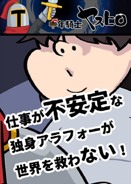 yoyaku5