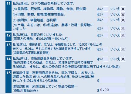 zeikan-shinkoku-03