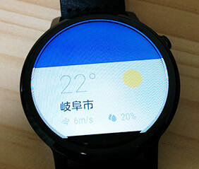 android-wear-03