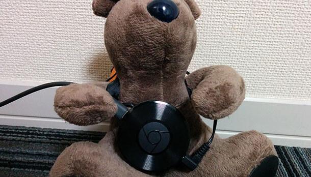 Chromecast Audioをスピーカーへ接続