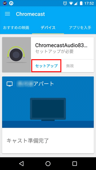 chrome-cast-audio-05
