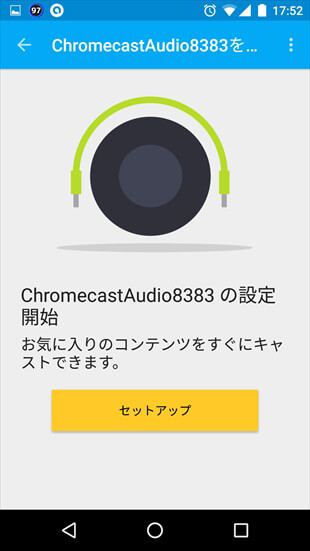 chrome-cast-audio-06