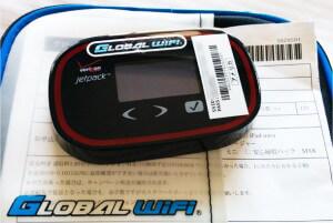 global-wifi-01