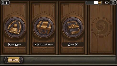 hs_kakin02