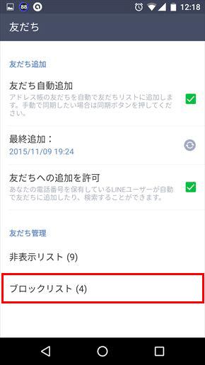line_koushiki06
