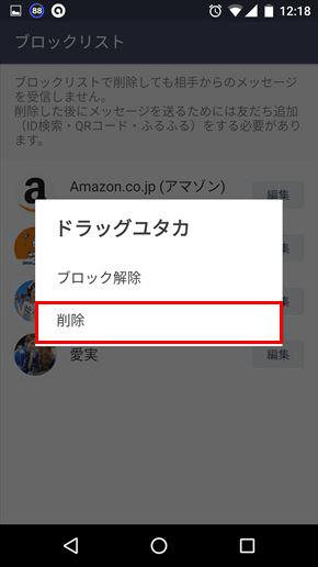 line_koushiki07
