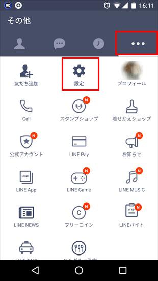 line_timeline01