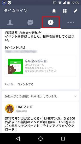 line_timeline_off01