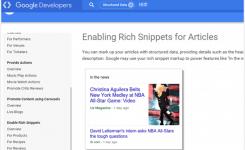 コピペでGoogleのAMPに対応させるコード公開!WordPress用