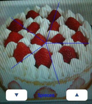 cake-nantoubun