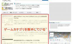 WordPressの記事一覧で特定カテゴリを非表示/除外する方法