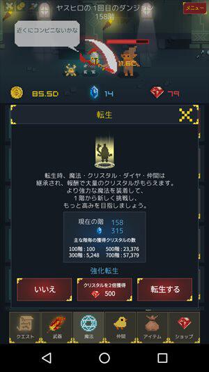 cy_crystal05