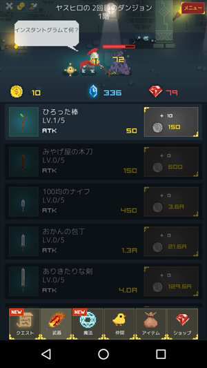 cy_crystal06