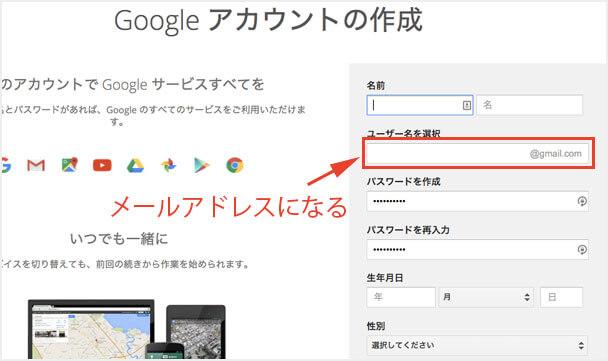 gmail-shutoku02