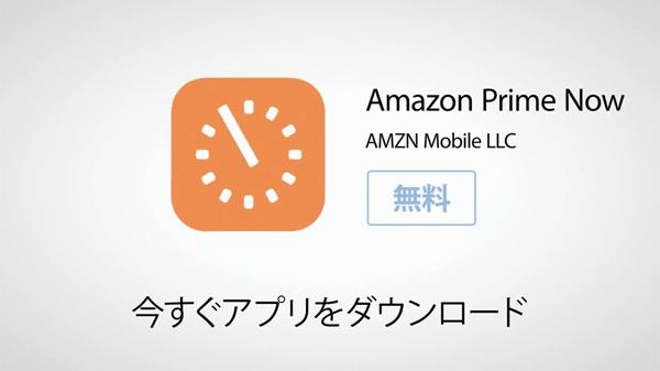prime-app