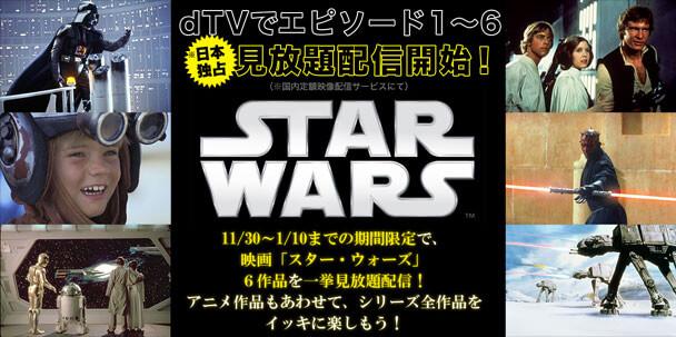 starwars_00