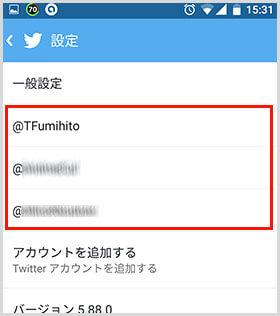 twitter-tsuuchi06