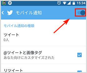 twitter-tsuuchi07