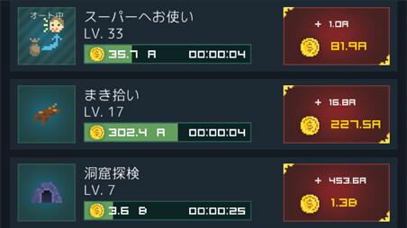 yasuhiro02