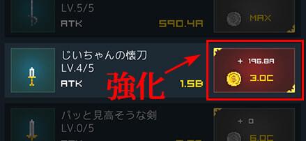 yasuhiro04