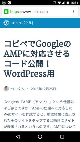 AMP用ページ