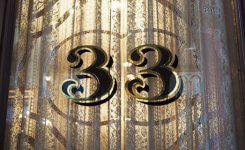 クラブ33へまた行きたい!会員制クラブ33の入会方法や食事をする方法