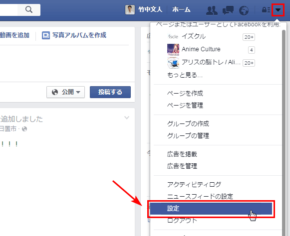 fb-secure-01