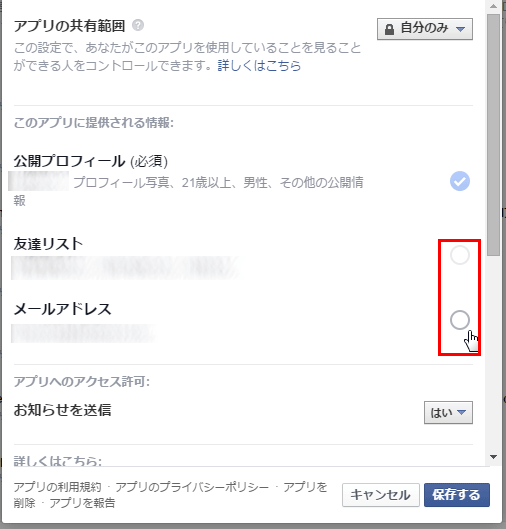 fb-secure-05