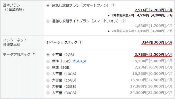 how-setsuyaku01