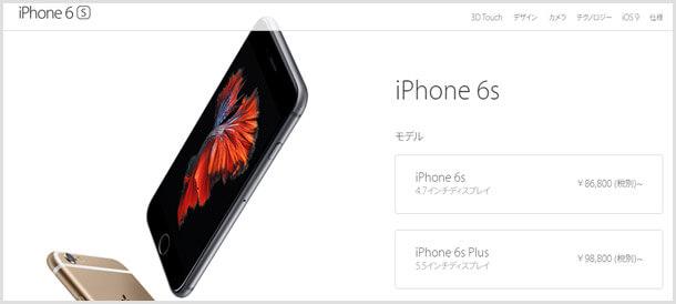 iphone-sim02