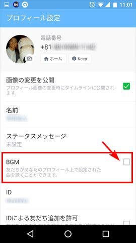BGMの設定