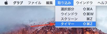 mac_screen04