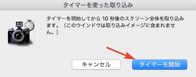 mac_screen05