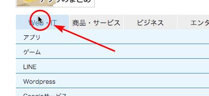 mac_screen06