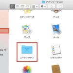 Macのスクリーンショットでマウスカーソルも入れる方法