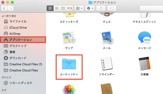mac_screen07